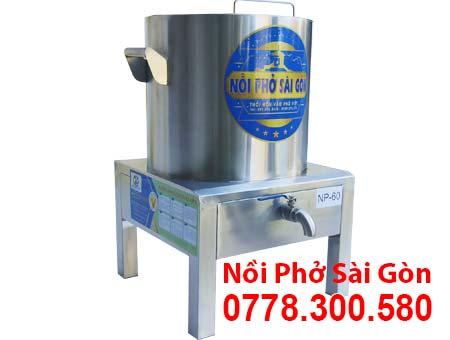 Nồi điện nấu phở dung tích 60 sản phẩm dùng làm nấu nước dùng nước phở ngon chuẩn vị mẹ nấu.