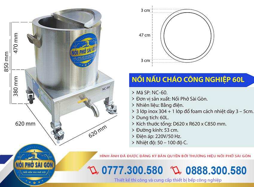 Báo giá nồi nấu cháo điện 60 lít, nồi điện nấu cháo công nghiệp uy tín chất lượng mang thương hiệu Nồi Phở Sài Gòn.
