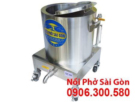 Nồi nấu cháo 60 lít, là sản phẩm nồi nấu cháo công nghiệp bằng điện giá tốt.