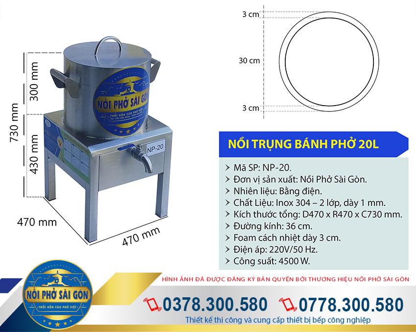 Nồi nấu phở trần bánh phở 20 lít sử dụng điện chất liệu inox 304.