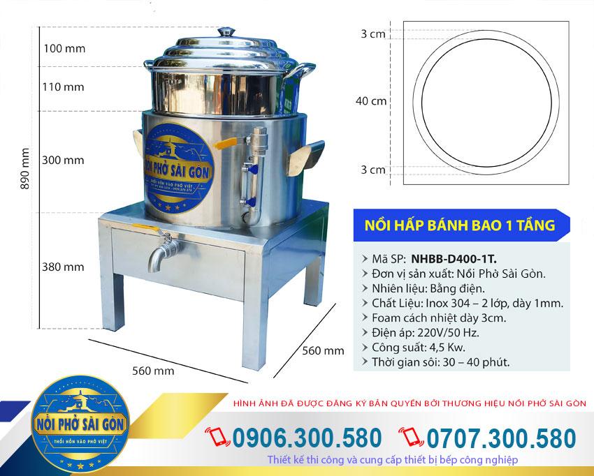 Báo giá nồi hấp bánh bao bằng điện 1 tầng, nồi hấp bánh bao bằng điện cách thủy size D400mm.