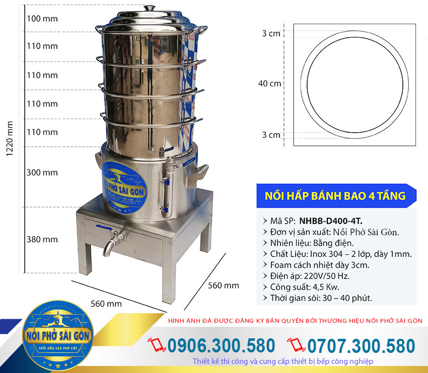 Báo giá nồi hấp bánh bao bằng điện 4 tầng cách thủy, nồi điện hấp cách thủy giá xưởng.