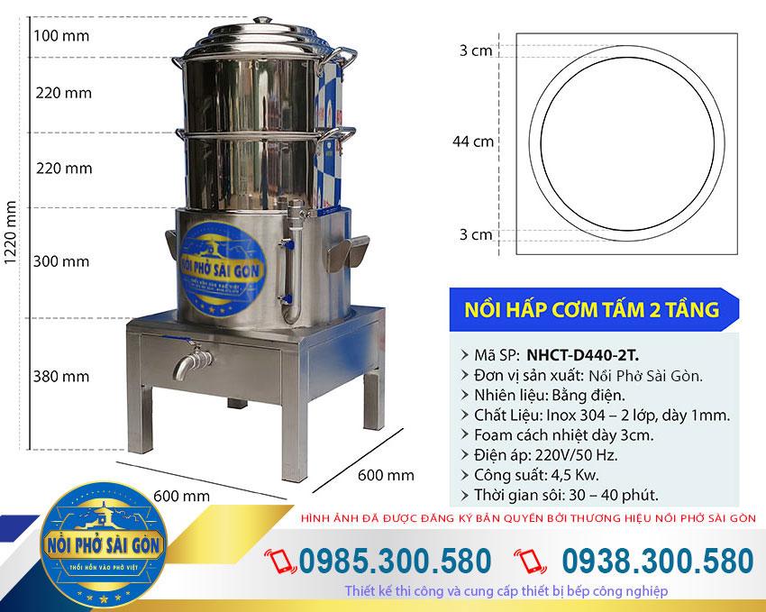 Báo giá nồi hấp cơm tấm bằng điện 2 tầng uy tín tại TP HCM, nồi hấp cơm tấm cách thủy bằng điện.