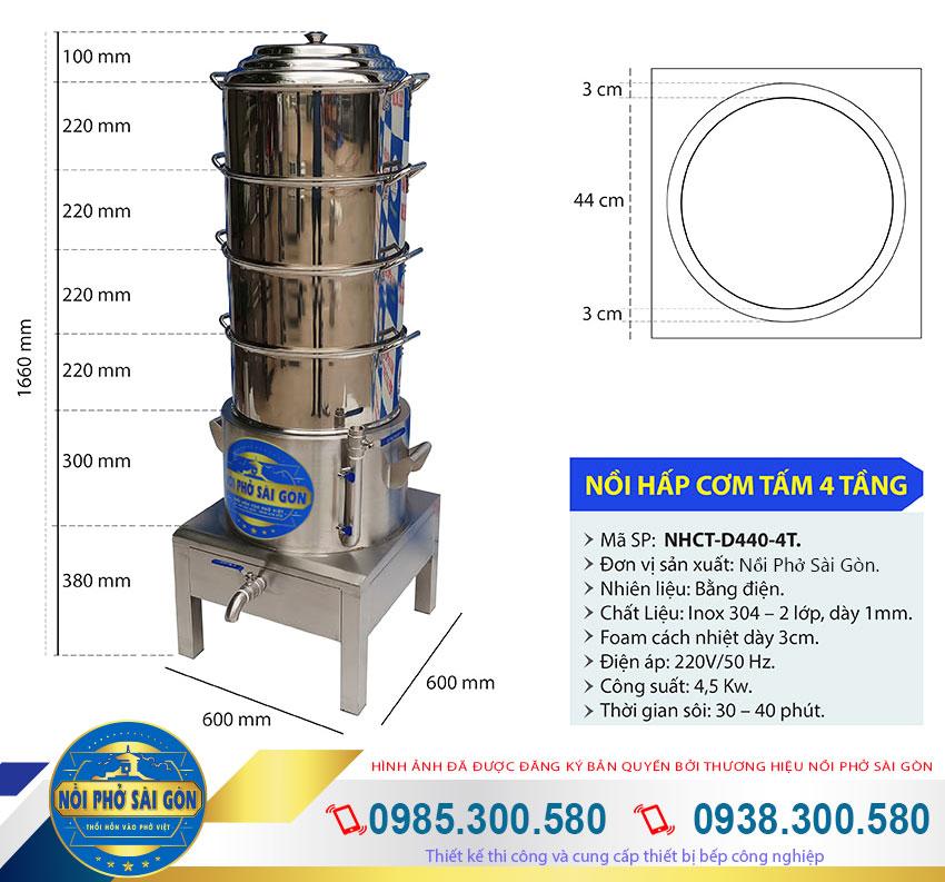 Mua nồi hấp cơm tấm bằng điện công nghiệp tại TP HCM, nồi hấp cơm tấm cách thủy giá tốt.