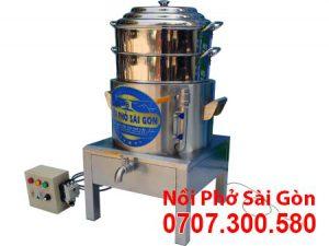 Nồi hấp bánh bao công nghiệp bằng điện 2 tầng D500mm.
