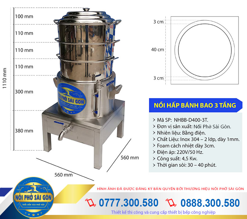 Xửng hấp bánh bao bằng điện, nồi điện hấp bánh bao cách thủy có 3 xửng hấp size D400mm.