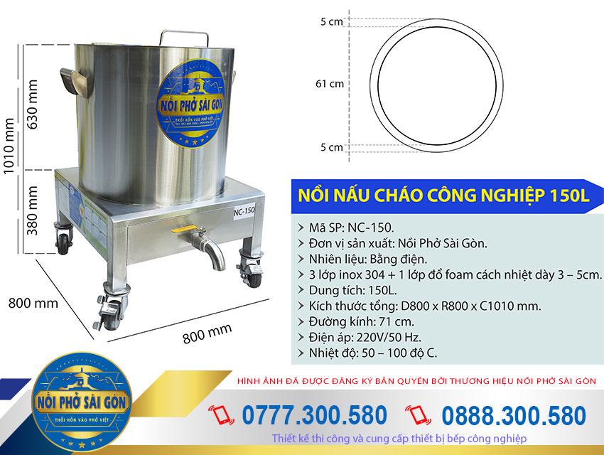 Báo giá nồi nấu cháo công nghiệp bằng điện 150 lít, nồi inox nấu cháo bằng điện.